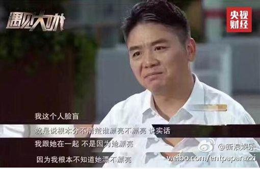 劉強東上節目公開談妻子章澤天。(圖/翻攝自新浪娛樂微博)