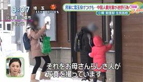 日本電視台拍到陸客滋擾北海道居民_https://www.ptt.cc/bbs/Gossiping/M.1486117316.A.903.html