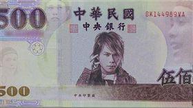 新鈔,新台幣,鈔票,伍佰圓,伍佰(圖/翻攝自臉書)