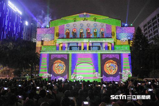 2017台北燈節,元宵節,點燈儀式,中山堂光雕 圖/記者林敬旻攝影