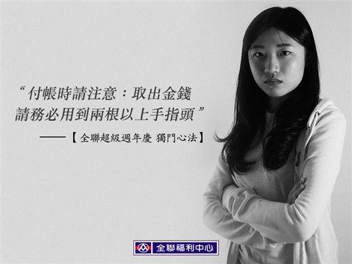 十大消費特色 告訴你台灣人想過什麼生活