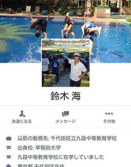 男壽星被網友肉搜。(圖/翻攝自推特)