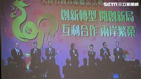 台商春節聯誼會,總統蔡英文。記者盧素梅攝