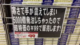 濃湯塊 超市 https://twitter.com/hichan9000