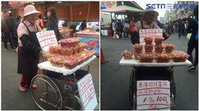 小番茄,番茄,高雄,輪椅,叫賣,車禍,植物人,有機,興達港,漁市場