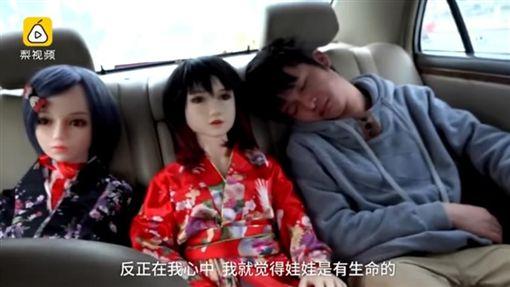 中國大陸,父子,矽膠娃娃(圖/翻攝自YouTube) ID-800729