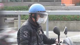 -空氣品質-空污-空汙-工廠-廢氣-PM2.5-