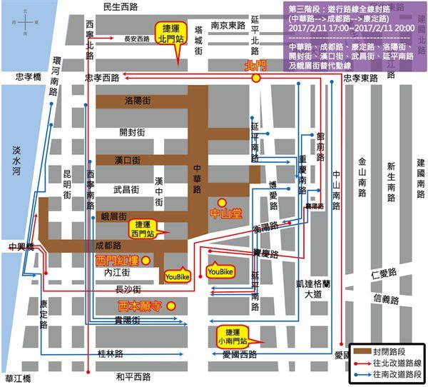 林默娘帶隊走!必知西城嘉年華大遊行交通管制(圖/台北市政府)