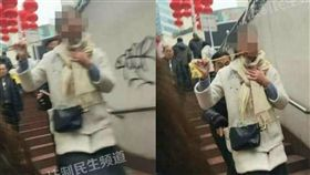 偷拍 小偷 吃相 http://s.weibo.com/weibo/%E6%A0%AA%E6%B4%B2%E6%96%B0%E8%81%9E%E7%B6%B2