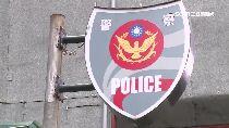 W控男警性侵1600