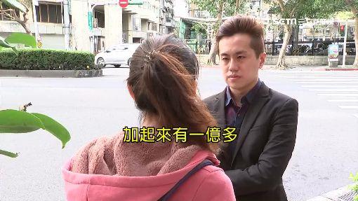 """假投資詐騙億元 """"超跑女神""""遭收押"""