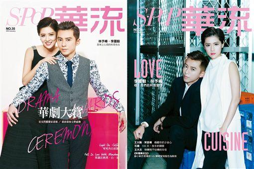 曾獲封華流雜誌銷量王 李國毅被讚沒變 向「他」公開示愛 圖/翻攝自華流臉書專頁