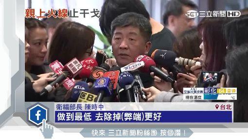 一例一修台鐵罷工案 林美珠:會傾聽