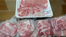 肉片 好市多