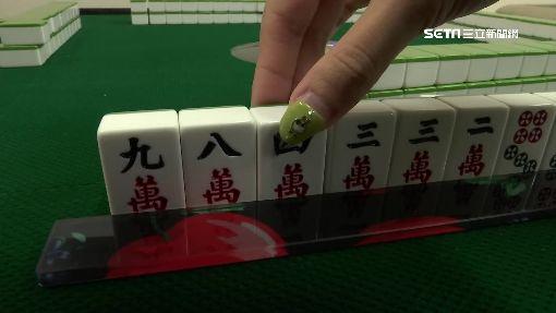 詐賭也要新科技 透視麻將、語音報牌