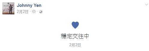 圖/翻攝自顏行書臉書