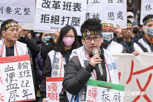 台鐵員工交通部前抗議,鐵路局,工會 圖/記者林敬旻攝