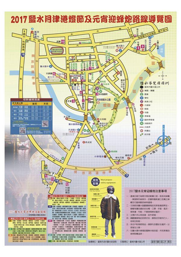 台南鹽水蜂炮地圖。(圖/台南市觀光局)