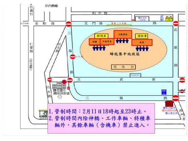 台南鹽水蜂炮交通管制。(圖/台南市新營分局提供)