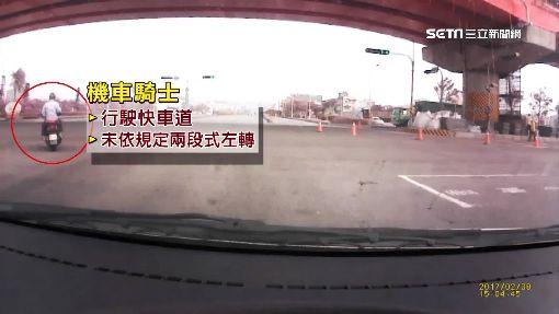 機車沒兩段式左轉 遭違規轎車撞飛