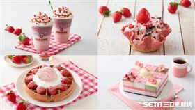 Cold Stone酷聖石草莓季新品,Hello Kitty蛋糕,OPI指彩。(圖/Cold Stone提供)