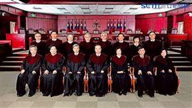 司法院大法官。擷自司法院網站