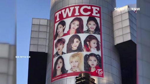 周子瑜直播練日文! TWICE攻日本演藝圈