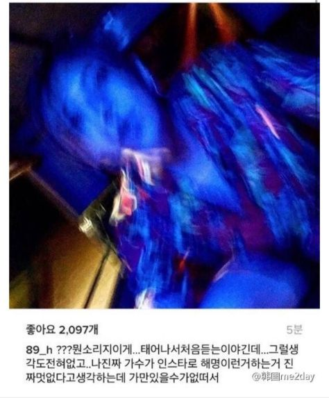 張賢勝 圖/翻攝自IG