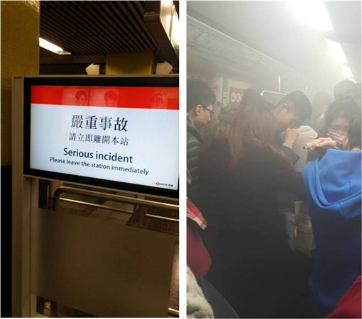 香港,地鐵,縱火,台灣旅客,燒傷 圖/翻攝自MT Mabel