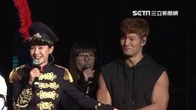 RM搞笑扮