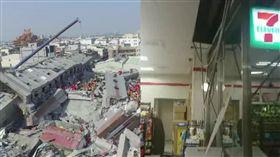 台南地震、維冠大樓倒塌 合成圖/資料照