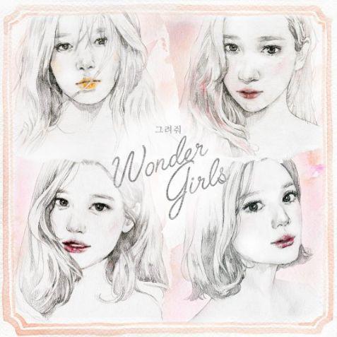 Wonder Girls推出告別曲《Draw Me》。(圖/翻攝自網路 )