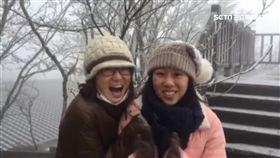 寒流、下雪、合歡山、冰霰,霧淞,