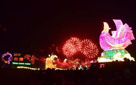 台灣燈會 中央社