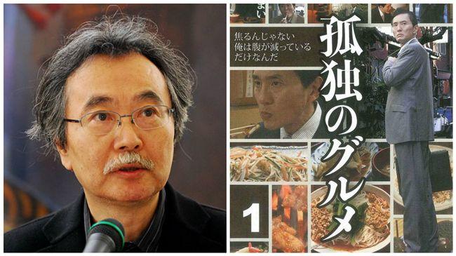 《孤獨的美食家》谷口治郎驚傳病故