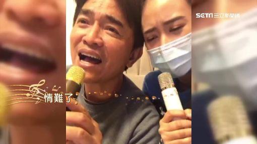 """吳姍儒直播揪父歡唱 憲哥""""青花瓷""""好落漆"""