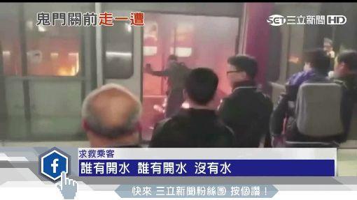 「火燒港鐵」台女重傷 逃出煉獄插管治療