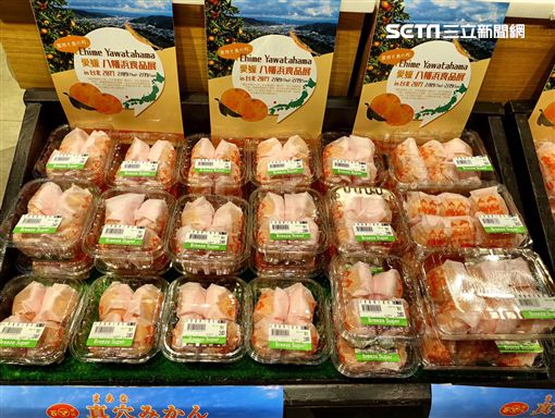 蜜柑與魚的小町 到微風品嘗愛媛縣八幡浜市特產