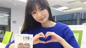 每分鐘1.8元!亞太電信推4G Love預付卡(圖/亞太電信)