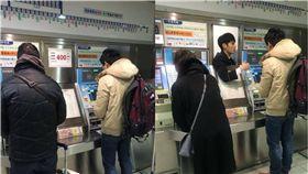 日本,地鐵,站務員,求助鍵,微博 圖/翻攝自微博