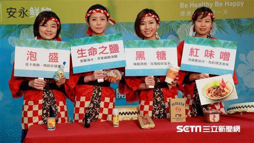 安永鮮物與沖繩縣政府合作推出「沖繩縣物產展」。(圖/安永鮮物提供)