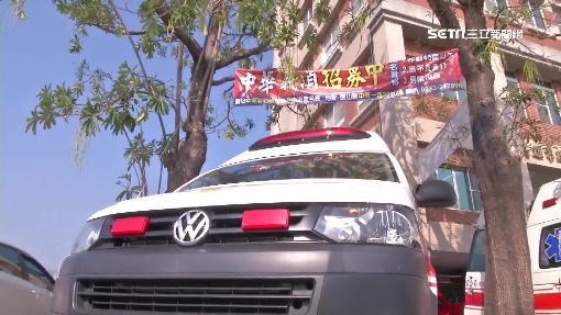 """""""想當義消遭婉拒"""" 前科男買瀝青潑救護車"""