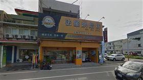 蝶戀花賞櫻團最終戰、宜蘭五結麵包店/翻攝自GoogleMap
