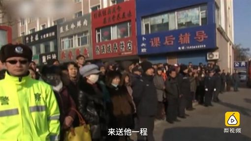 中國大陸,吉林省,警察,殉職,追悼會(圖/翻攝自梨視頻)