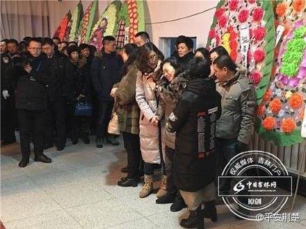 中國大陸,吉林省,警察,殉職,追悼會(圖/翻攝自平安荆楚微博)