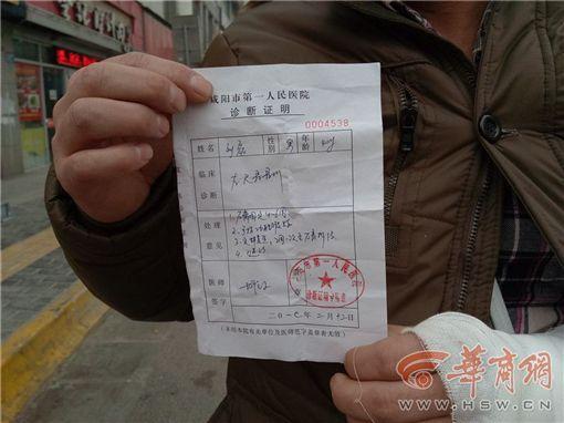 中國大陸,陝西省,外送員(圖/翻攝自華商網)