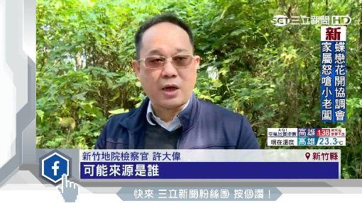 新竹驚見廢棄桶恐爆炸 環保署大陣仗移除