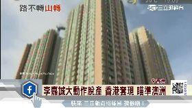 S 雙李港吃鱉1700