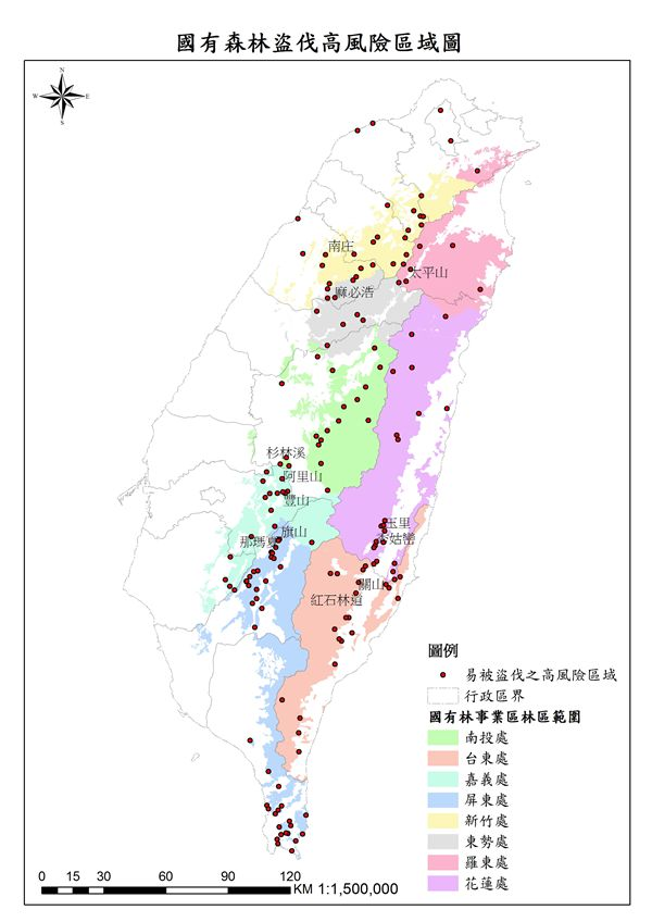 山老鼠猖獗 林務局公布國有森林盜伐高風險區域圖資