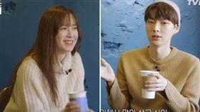 具惠善和安宰賢出演《新婚日記》。(圖/翻攝自YouTube)